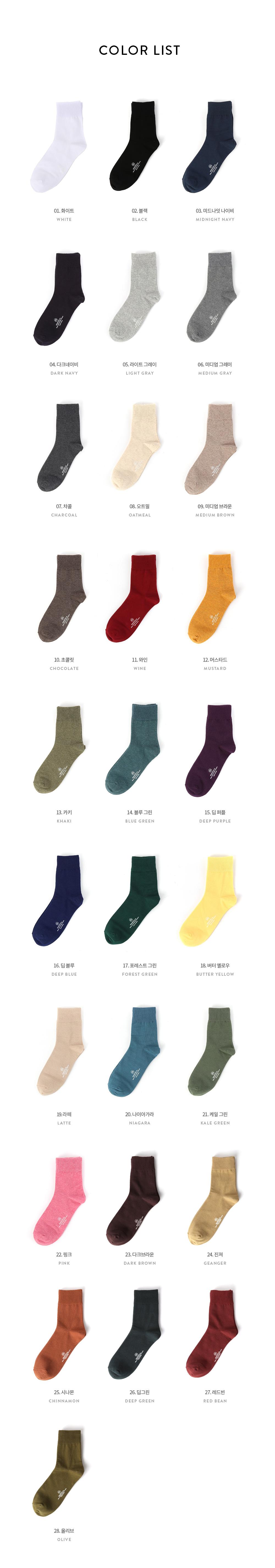 삭스타즈(SOCKSTAZ) [무신사 단독] 남여공용 컬러 앵클 삭스 7 PACK / 28 Colors 선택